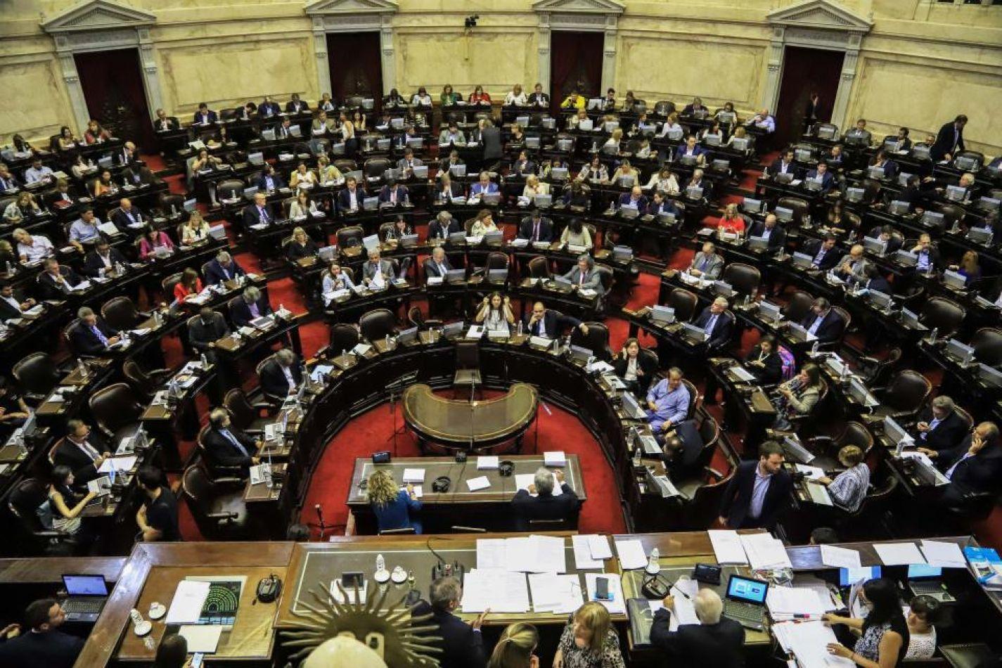 Se trata en comisión el proyecto para terminar con jubilaciones de privilegio, legisladores expresaron su apoyo